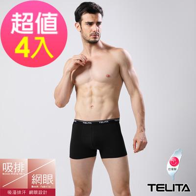 男內褲 吸溼涼爽運動平口褲/四角褲 黑色(超值4件組) TELITA