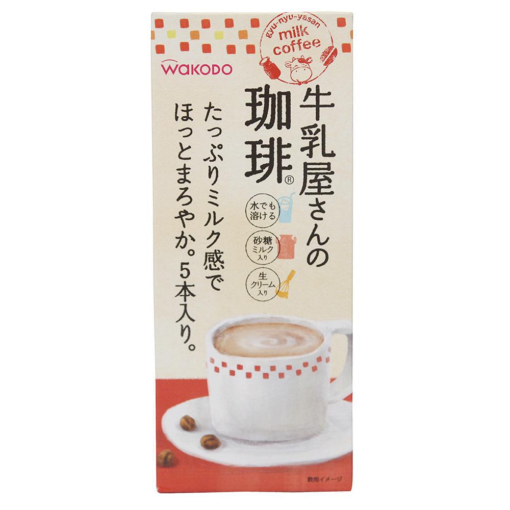和光堂 牛乳屋咖啡-香醇風味(99g)