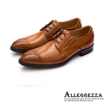 ALLEGREZZA-真皮男鞋-復古紳士-真皮復古