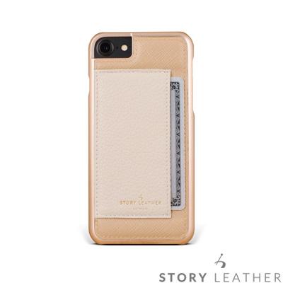 STORYLEATHER i7 / i8 4.7吋 Style-i7-6P 手機...