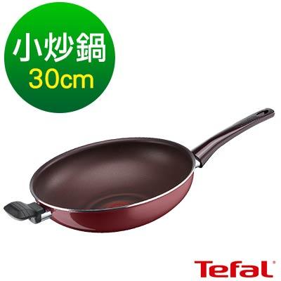 Tefal法國特福鈦金礦物系列30CM不沾小炒鍋