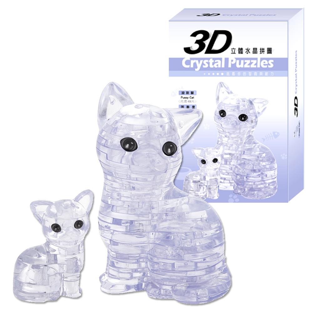 《3D Crystal Puzzles》立體水晶拼圖-波斯貓-(8cm系列-49片)