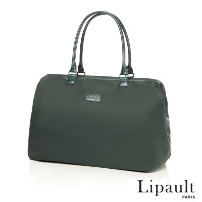 法國時尚Lipault 簡約時尚中型旅行袋M(森林綠)