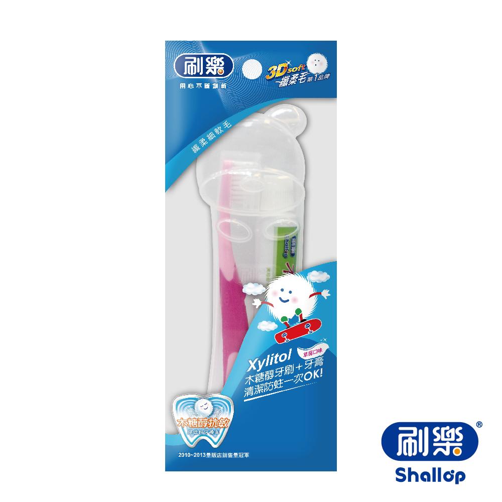 刷樂 兒童潔牙組(牙刷x1支+牙膏40g)