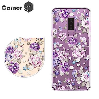 Corner4 Samsung Galaxy S9+ 奧地利彩鑽防摔手機殼-紫薔...