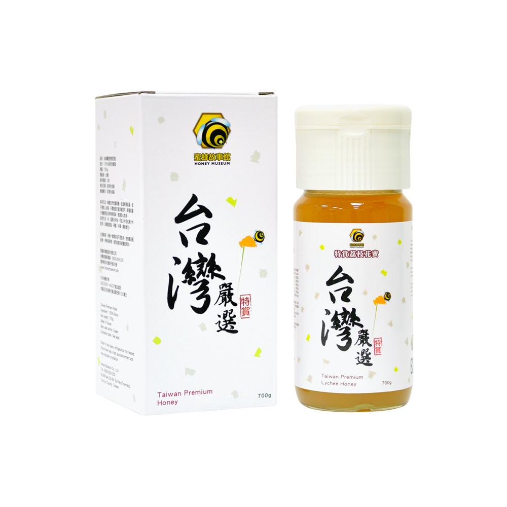 蜜蜂故事館 台灣嚴選荔枝花蜜 700g