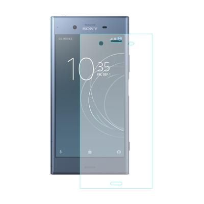 【SHOWHAN】SONY Xperia XZ1 9H鋼化玻璃貼疏水疏油高清抗指紋