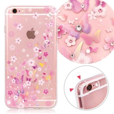 YOURS APPLE iPhone 6s Plus 奧地利彩鑽防摔手機殼-夢蝶