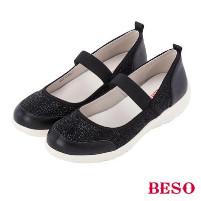 BESO 時髦炫彩 運動風貼鑽輕量娃娃鞋~黑