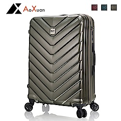 AoXuan 20吋行李箱PC霧面耐刮旅行箱 登機箱 Day系列