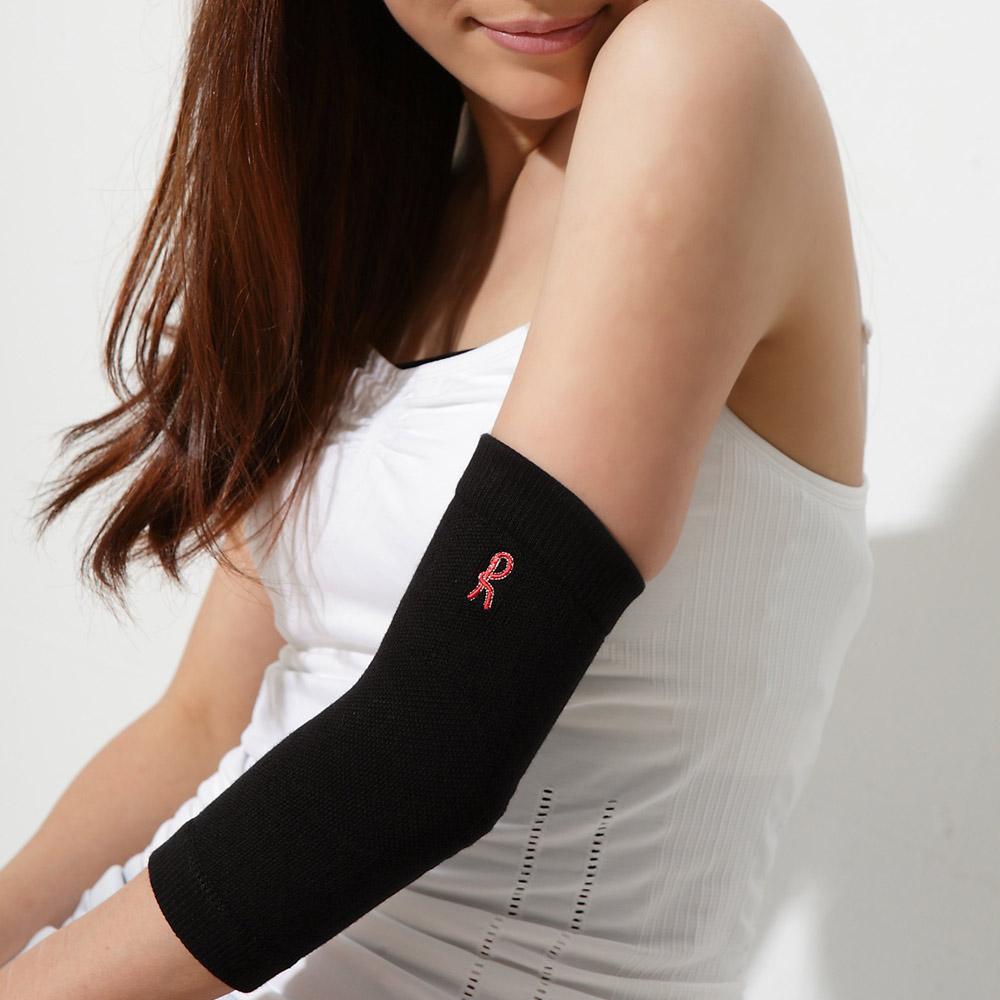 Roberta諾貝達 護具-護手肘(黑)