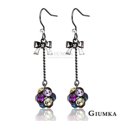GIUMKA-繽紛繡球耳環