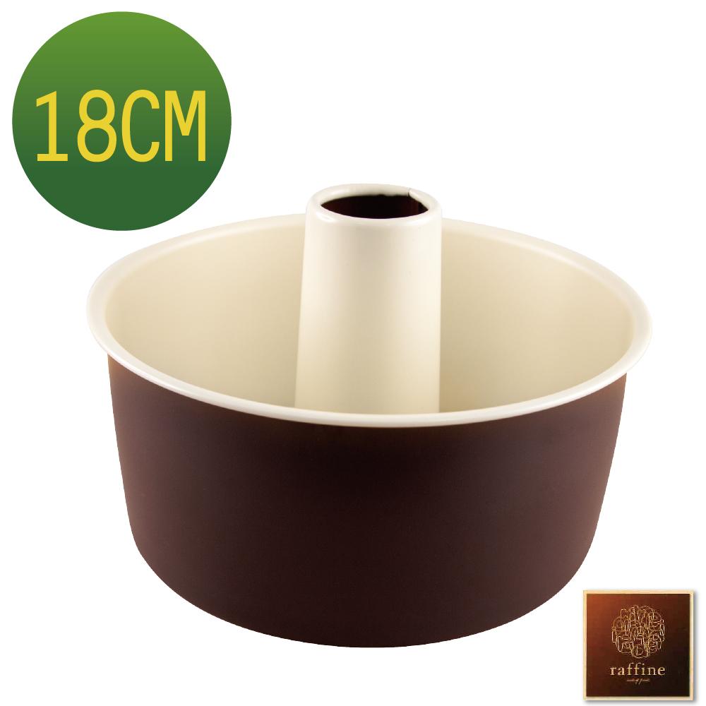 日本Raffine活動式圓型白色不沾戚風蛋糕烤模-18cm-日本製