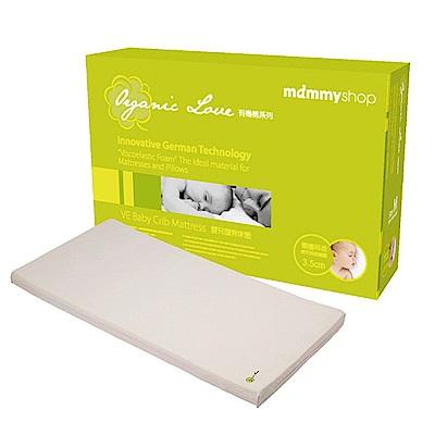 《媽咪小站》有機棉嬰兒護脊床墊S (3.5cm)