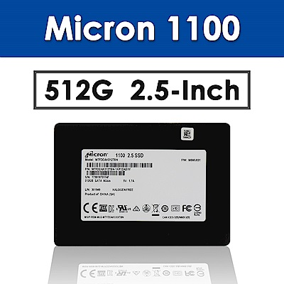 Micron 1100 512G 2.5吋 SSD(五年保)