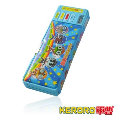 凡太奇 KERORO軍曹 多功能筆盒 快速到貨