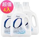 普洛斯Prosi0%低敏濃縮洗衣精1500mlx4入(敏感肌專科)