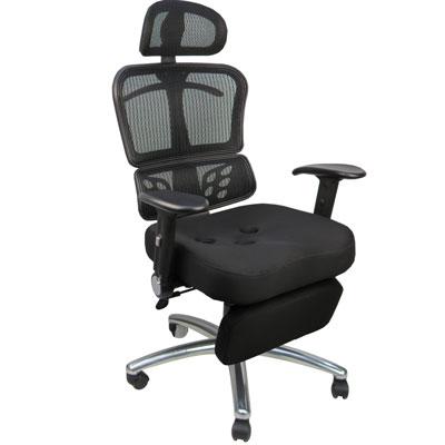 LOGIS-時尚3D工學坐臥兩用專利置腳台/電腦椅/辦公椅