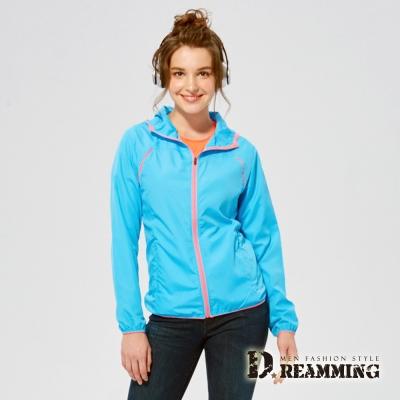 Dreamming 超輕薄透氣防曬休閒時尚連帽外套-水藍