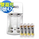 VXTRA 3號2000mAh充電電池(4顆入)+TOP雙迴智能充電器