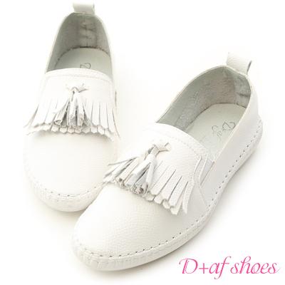 D+AF 舒適自然.流蘇設計超軟縫線小白鞋*白
