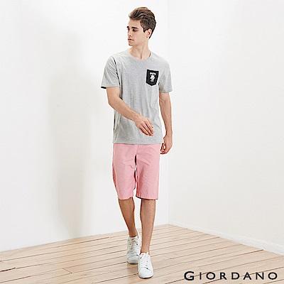 GIORDANO 男裝純棉抽繩鬆緊腰休閒短褲-30 粉紅