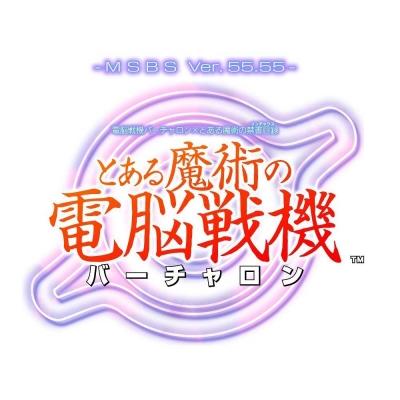 魔法電腦戰機- PSV 亞洲 中文限定版(拆封無鑑賞期)