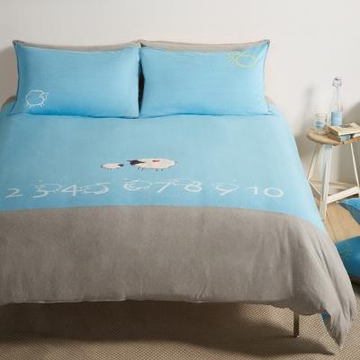 Yvonne Collection 數羊加大三件式被套組-藍