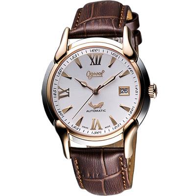 Ogival 愛其華 旗艦復古機械腕錶-銀x雙色版/40mm