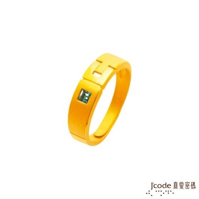 J'code真愛密碼 愛情熱線黃金/水晶男戒指