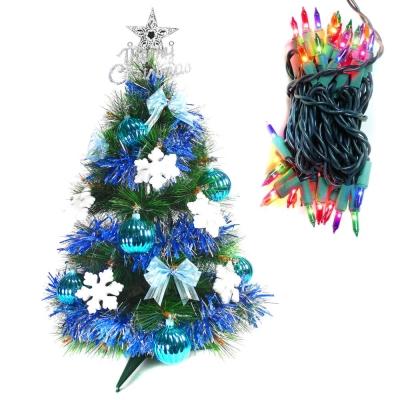 台製2尺(60cm)綠松針葉聖誕樹(藍白雪花系)+50燈彩色鎢絲燈
