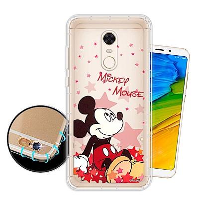 迪士尼授權正版 紅米5 Plus 星星系列 空壓安全手機殼(米奇)