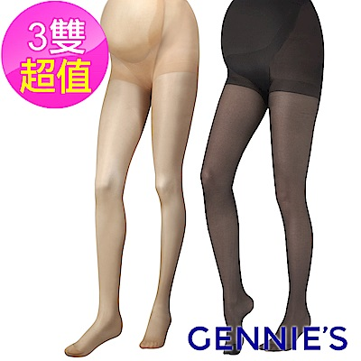 【Gennie's奇妮】腹部加寬孕婦超彈性薄絲襪(3入組)-GM18