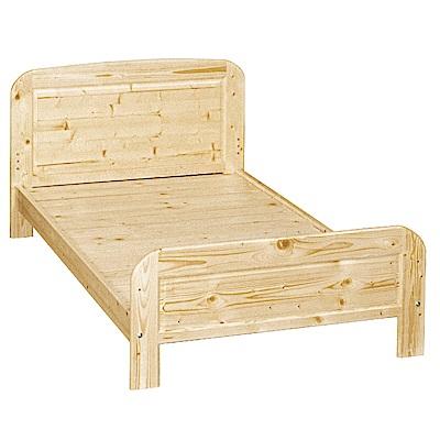 AS-可萊雅松木3.5尺單人床架-112x191x72cm
