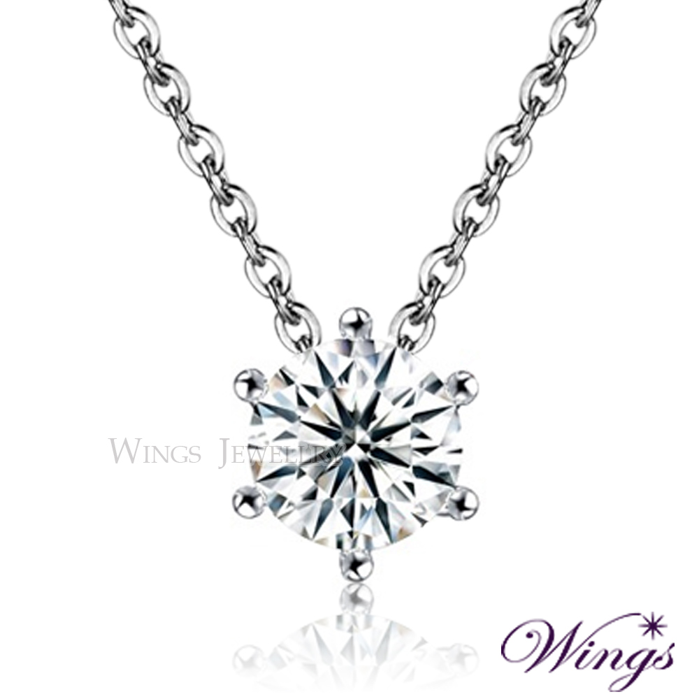 Wings 璀璨之星 閃耀八心八箭方晶鋯石精鍍白K金項鍊