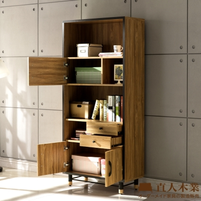 日本直人木業-ONE柚木系列一個80CM書櫃-單座