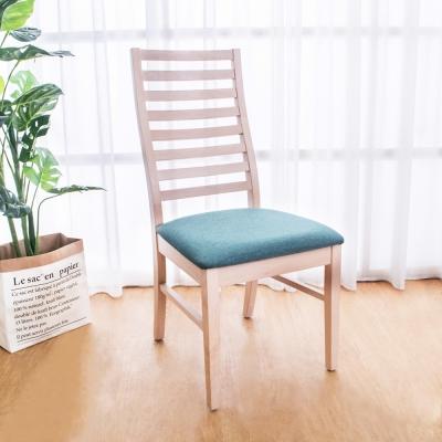 Bernice-布卡恩實木餐椅/單椅(四入組合)-47x57x96cm