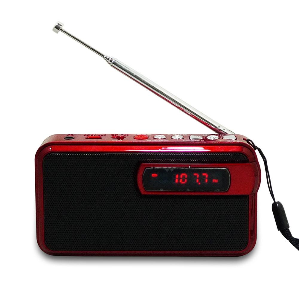 晶冠全功能多媒體收錄音播放器 RK-GP2630