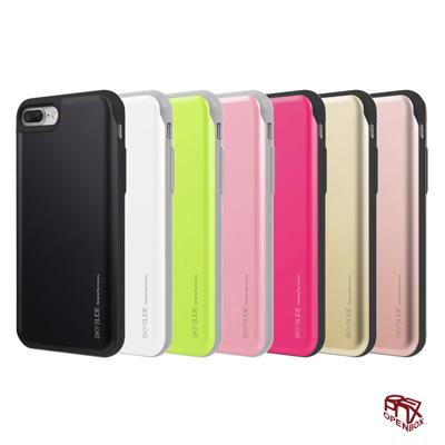 OpenBox iPhone 8 plus/7 Plus 雙層防摔插卡手機保護殼