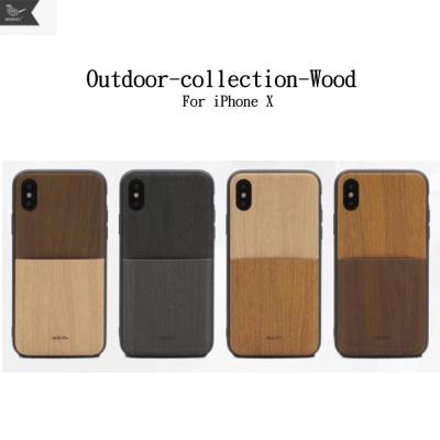 Mokka iPhone X 時尚木紋插卡手機保護殼
