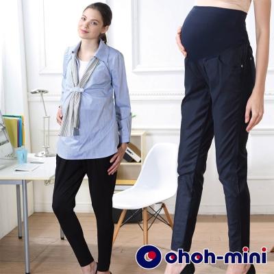 ohoh-mini 孕婦裝 OL舒適挺度孕婦褲-2色