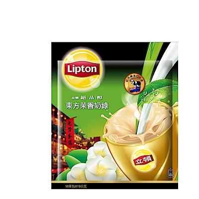 立頓 東方茉香奶綠量販包(16入/包)