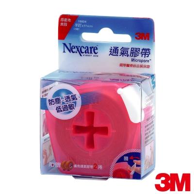 3M 膚色通氣膠帶半吋貼心即用包(2捲)