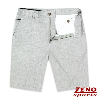 ZENO 竹纖維透氣彈力短褲‧簡約灰M-3XL