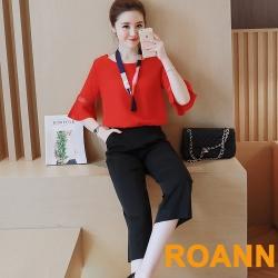 純色雪紡寬袖上衣+七分褲套裝(共三色)-ROANN