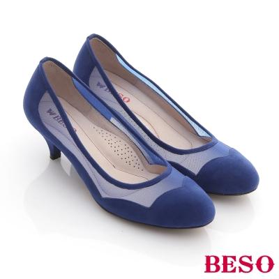 BESO爵色迷人-性感絨布拼網紗窩心低跟鞋-藍