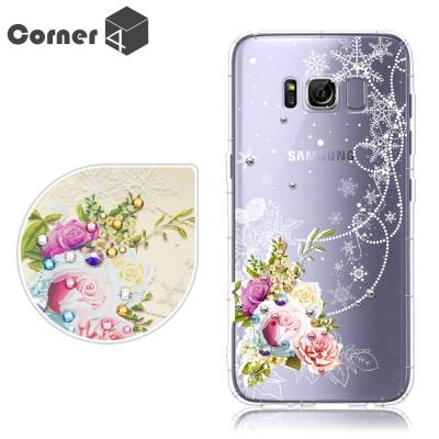 Corner4 Samsung Galaxy S8 奧地利彩鑽防摔手機殼-緋雪薔...