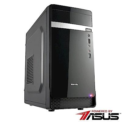 華碩A320平台[紫夜神將]R3四核GTX1060獨顯SSD電玩機