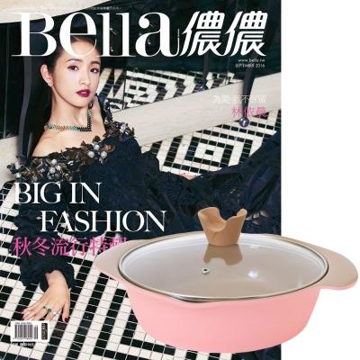 儂儂雜誌 ( 1 年 12 期) 贈 頂尖廚師TOP CHEF玫瑰鑄造不沾萬用鍋 24 cm
