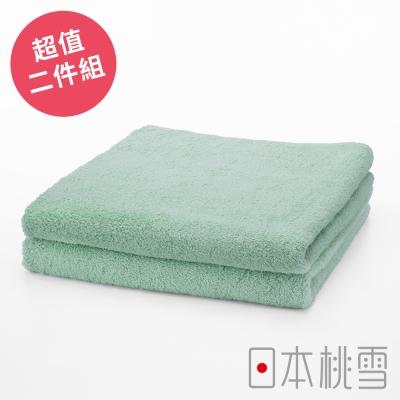 日本桃雪飯店毛巾超值兩件組(湖水綠)